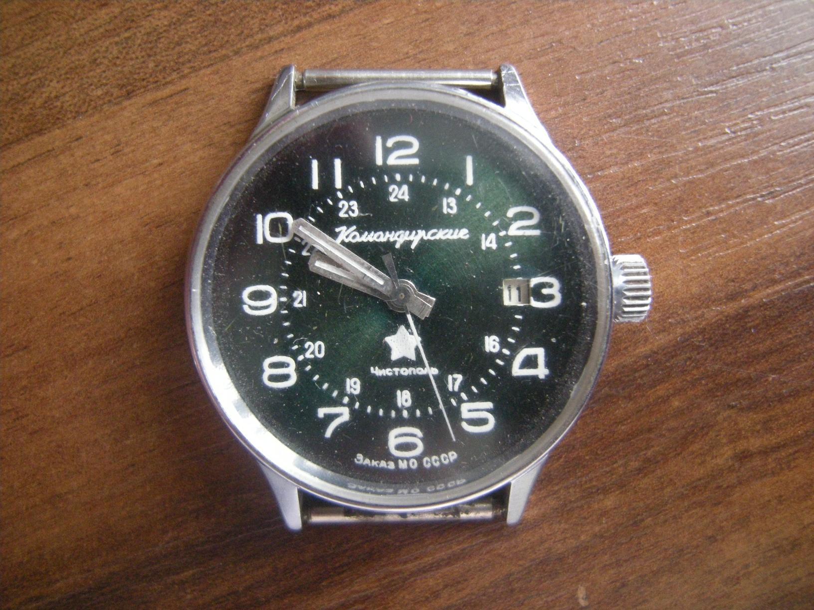 b50d5472 командирские часы ссср | Яхтинг - Яхты и Катера